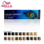 Tintura Wella Color Perfect 4/0 Castanho Médio 60g